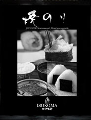 yaki nori seaweed sheets black package