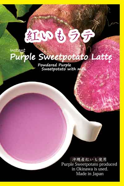 purple sweet potato latte mix