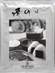 yaki nori seaweed sheets white package